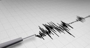 Profesörden İstanbul depremi açıklaması!