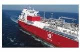 Türkiye'nin ilk doğalgaz depolama gemisi Hatay açıklarında
