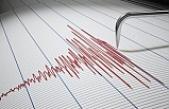 Bursa'da 10 dakikada 3 deprem