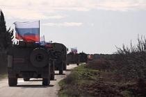 Rusya Tel Rıfat'tan çekiliyor