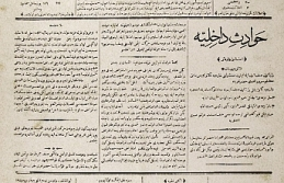 İlk Özel Gazete: Tercüman-I Ahval