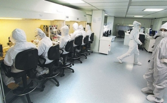VSY Biotechnology, Almanya'da yeni lojistik merkezini açtı