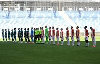 TFF 1. Lig: Adanaspor: 0 - Giresunspor: 2 (İlk yarı)