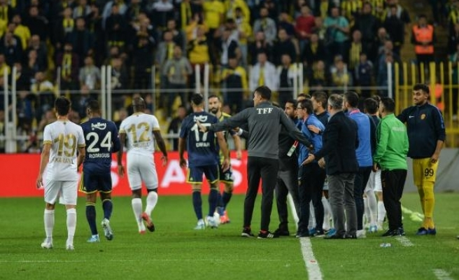 Fenerbahçe - MKE Ankaragücü (EK FOTOĞRAFLAR)