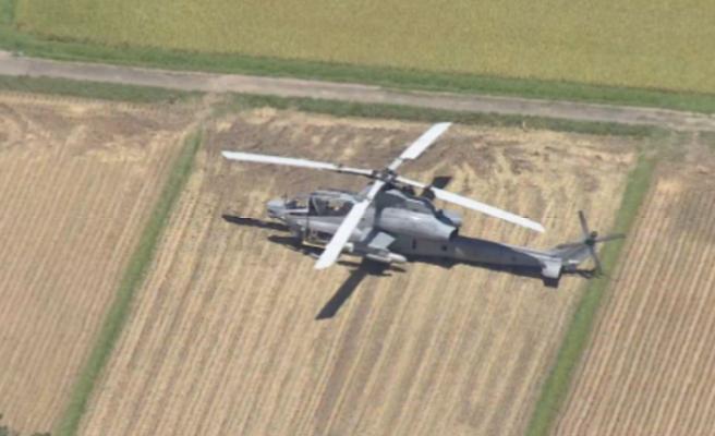 Helikopter Japonya'ya  acil iniş yaptı