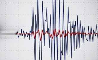 Hatay'da 4.0 büyüklüğünde deprem