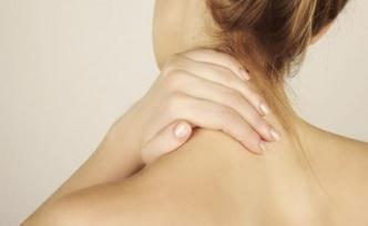 Boyun büken ağrılar