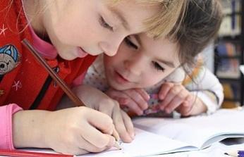 247 bin öğrenci öğrenim teşviği aldı